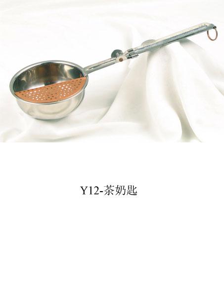 Y12-茶奶匙