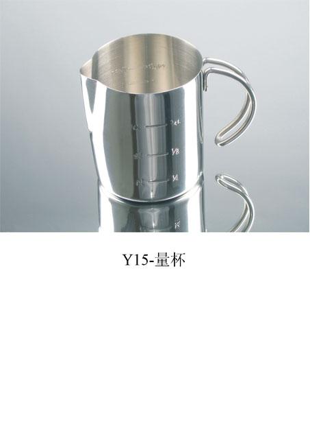 Y15-量杯