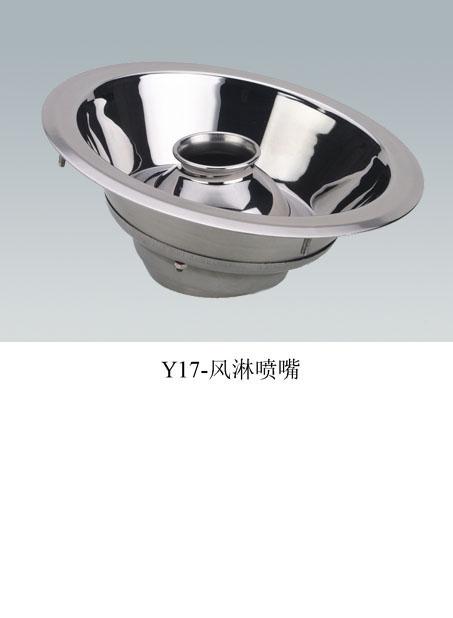 Y17-凤林喷嘴
